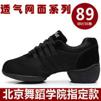 Sansha authentic mesh dance shoes women's square dance shoes summer jazz dance shoes soft bottom modern dance shoes new