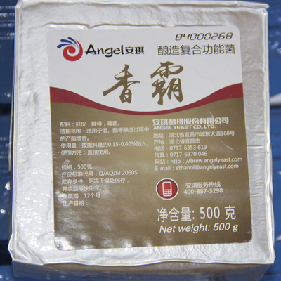 安琪香霸酿造复合功能菌白酒曲酵母酿醋提酯增香酿熟生料酿造500g
