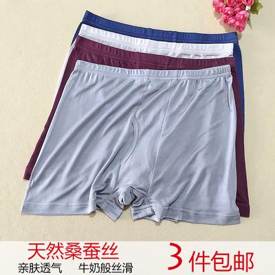 高档男士平角裤 桑蚕丝内裤 出口男士真丝四角裤真丝针织透气短裤