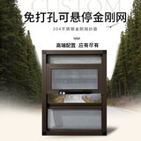 Chengdu free punch three push King Kong network security screens fence invisible screens anti-mosquito stealth security window