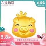 六福珠宝皇冠小猪生肖猪珐琅工艺黄金转运珠手链女定价GFA170287