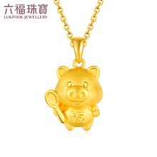 六福珠宝金猪吊坠吃货小猪生肖猪黄金吊坠不含链定价L01A1TBP0043