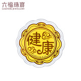 Luk Fook Jewelry Gold Coin Health Mooncake Commemorative Coin Gold Decoration Crafts Mid-Autumn Festival Gift Pricing HNA10054