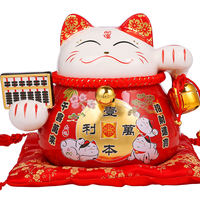 Lucky Cat Lucky Cat Decoration Creative Gift Home Opening Ceramic Cat Large Savings Tank Piggy Bank 2069