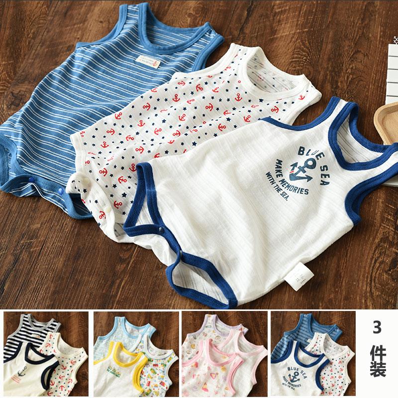 婴幼儿三角哈衣纯棉