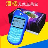 Wireless ordering treasure catering handheld a la carte a la carte palm in the treasure Bo Li BL-08/BL-09