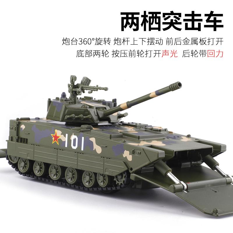 仿真装甲车