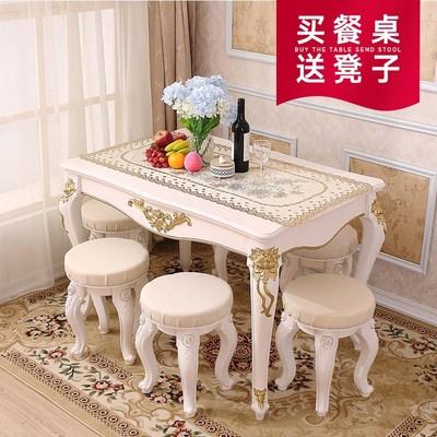 韓式簡歐式田園飯餐桌現代簡約小戶型新款長方形家用歐式方桌組合特價