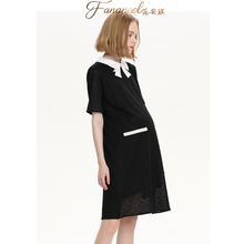 Pregnant women's professional dress interview work ol workplace summer dress 2019 new black lace dress for pregnant women