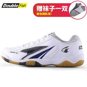 双鱼乒乓球鞋 专业训练比赛抓地防滑减震透气 男女款乒乓球运动鞋