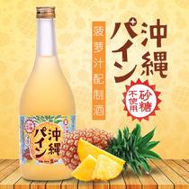 贴牌定制生产OEM斤装5桃花酒自梅酒女士甜型红酒低度酒果酒梅子酒