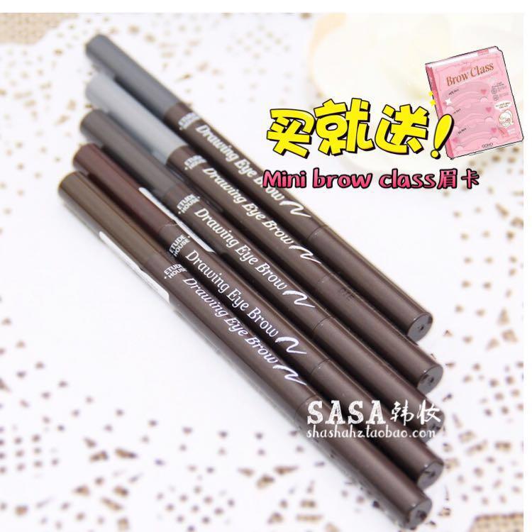 韩国正品Etude HOUSE爱丽小屋素描高手造型眉笔一字眉笔防水