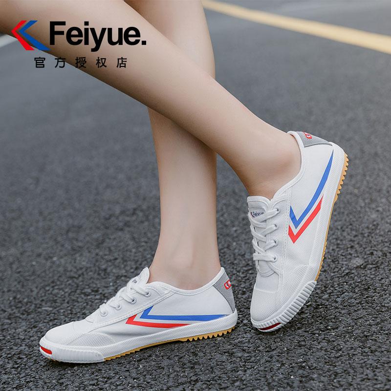 飞跃帆布鞋男鞋2019春 季新款改良款少林武术运动鞋功夫鞋女鞋