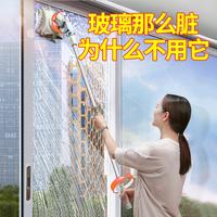 擦玻璃神器家用双层可调磁擦高楼搽窗户清洗清洁工具强磁高层刮水