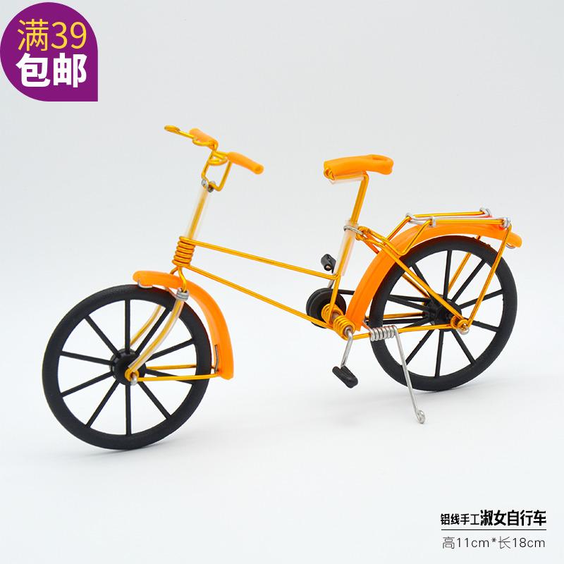 铜丝自行车