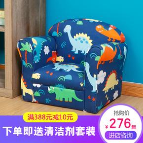 儿童沙发椅单人沙发卡通迷你布艺幼儿园沙发宝宝沙发椅 婴儿学坐