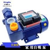 包邮750W自吸泵全自动增压泵抽井水自吸水泵家用水泵自吸泵高扬程