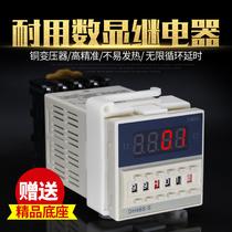 循环时间继电器12V24V220V380V数显循环控制时间继电器SDH48S