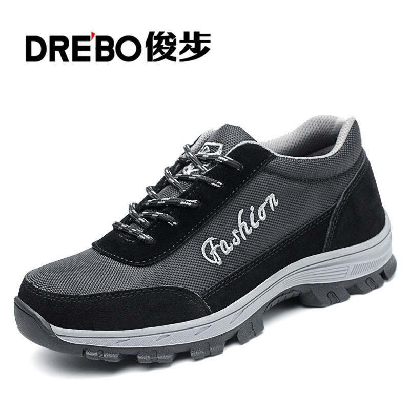 安全鞋劳保鞋男防砸防刺穿钢包头耐磨防护工作鞋厂家一件代发