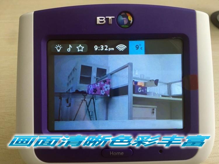 新款英国BT 7000 7500婴儿监护仪3.5寸高清屏 摄像头遥控转向彩灯