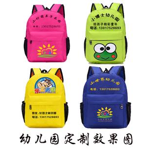 可爱卡通3-5岁中大班幼儿园书包定制做印字logo 儿童男女双肩背包