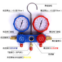 Saiheng r134a refrigerant car air conditioning and fluoride table Snow type pressure gauge double table valve air conditioning and fluoride tool set