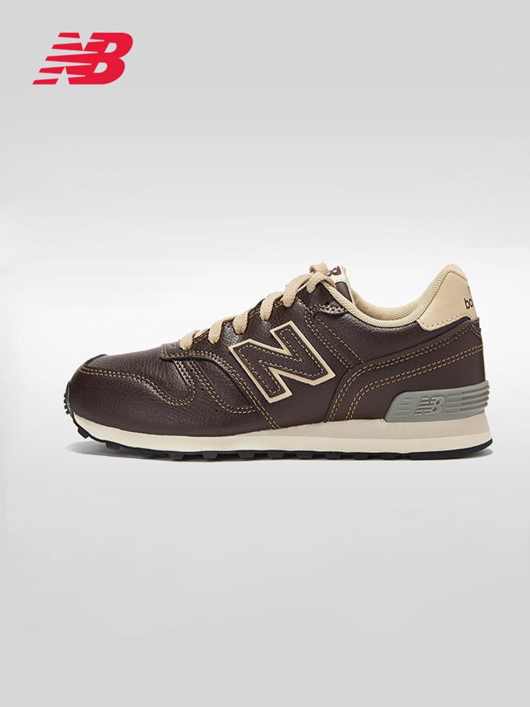 【预售】NewBalance/NB 368系列 M368LBR男鞋女鞋跑步鞋运动鞋
