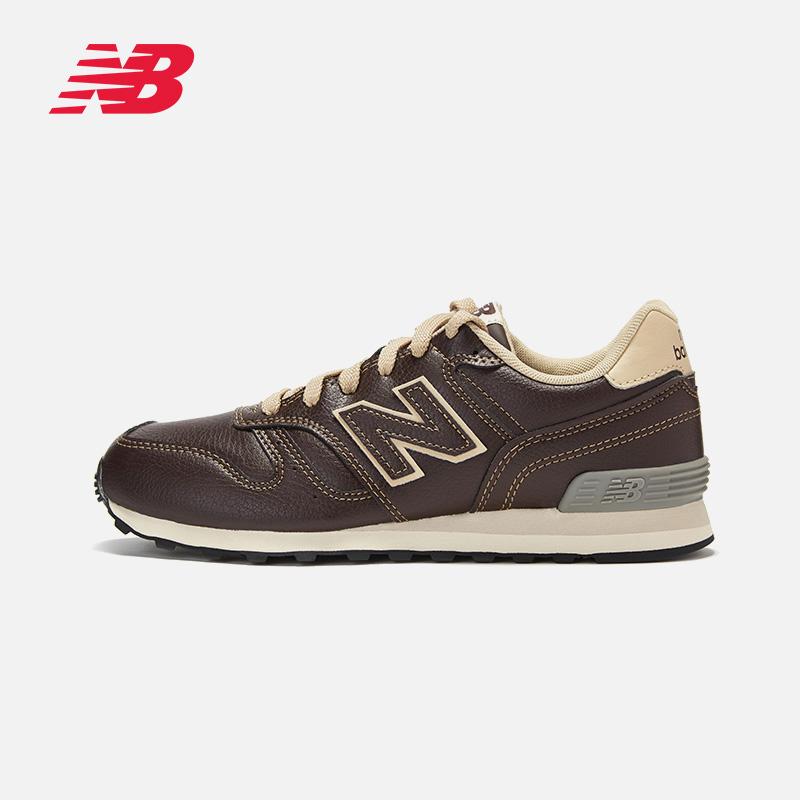 New Balance NB官方男鞋女鞋跑步鞋368LNV简约舒适休闲鞋运动皮鞋