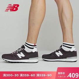 New Balance NB官方2019新款男鞋女鞋运动鞋ML565CBK复古休闲鞋图片