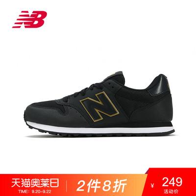New Balance/NB 500系列 女鞋复古鞋休闲运动休闲鞋GW500KGK