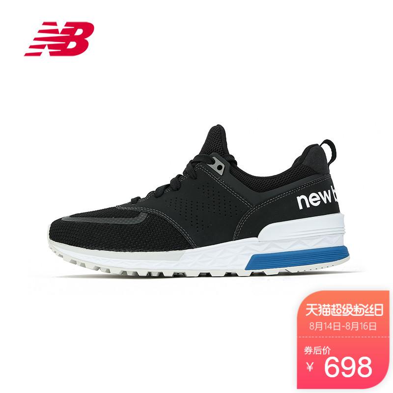 New Balance/NB 574S系列 男鞋女鞋复古鞋休闲运动鞋MS574PCB