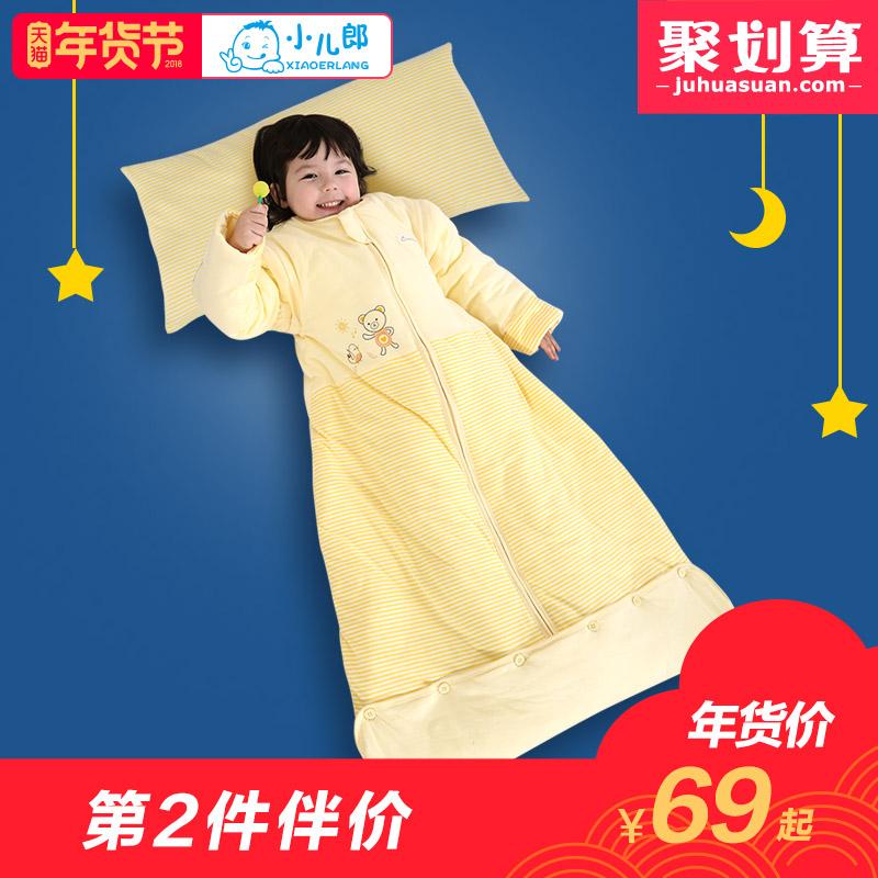 儿童睡袋秋冬季加厚婴儿春秋纯棉薄款睡袋宝宝小孩中大童防踢被子