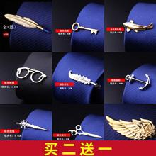 领夹 简约领带扣夹子男女别针商务职业韩版 商务正装 领带夹子男士