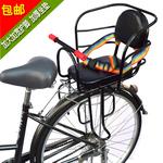 自行车儿童座椅后置电动车后座椅小孩安全坐椅宝宝雨棚棉棚加大号