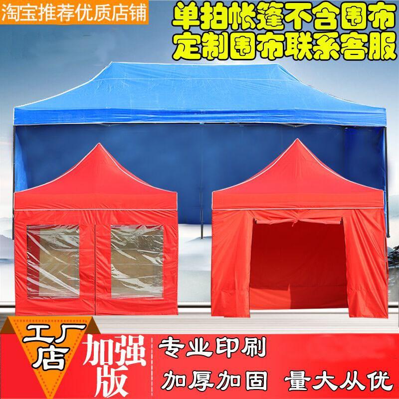 折叠伸缩户外展会超大型伞 凉亭防雨棚 烧烤活动遮阳广告伞