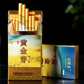 正品茶烟香烟普洱细支一条男女士烟戒烟替烟产品龙井茶叶烟无薄荷图片