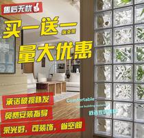 云雾纹白色透光透明玻璃砖卫生间玄关隔断客厅背景墙厂家直销正品