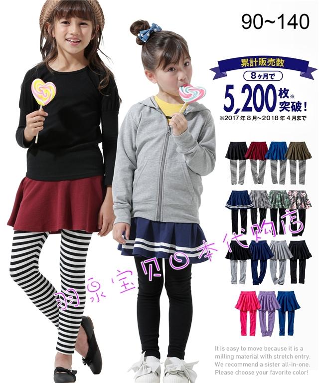 拼邮 日本童装nissen2018大小女童经典休闲百搭款纯色荷叶裙裙裤
