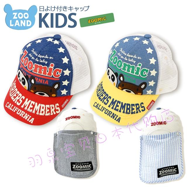 拼邮日本童装zoomic2019夏男女童动物园小熊运动休闲鸭舌帽棒球帽