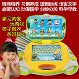 Hao Xuebao early education machine infant child 0-3-6 years old reading learning machine tablet toy baby computer small genius