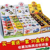 星钻积木兼容乐高男孩子小学生小盒儿童益智力拼装玩具3-6周岁12