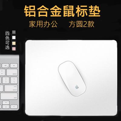 苹果笔记本鼠标垫鼠标铝合金腕垫办公游戏家用金属鼠标垫创意mac