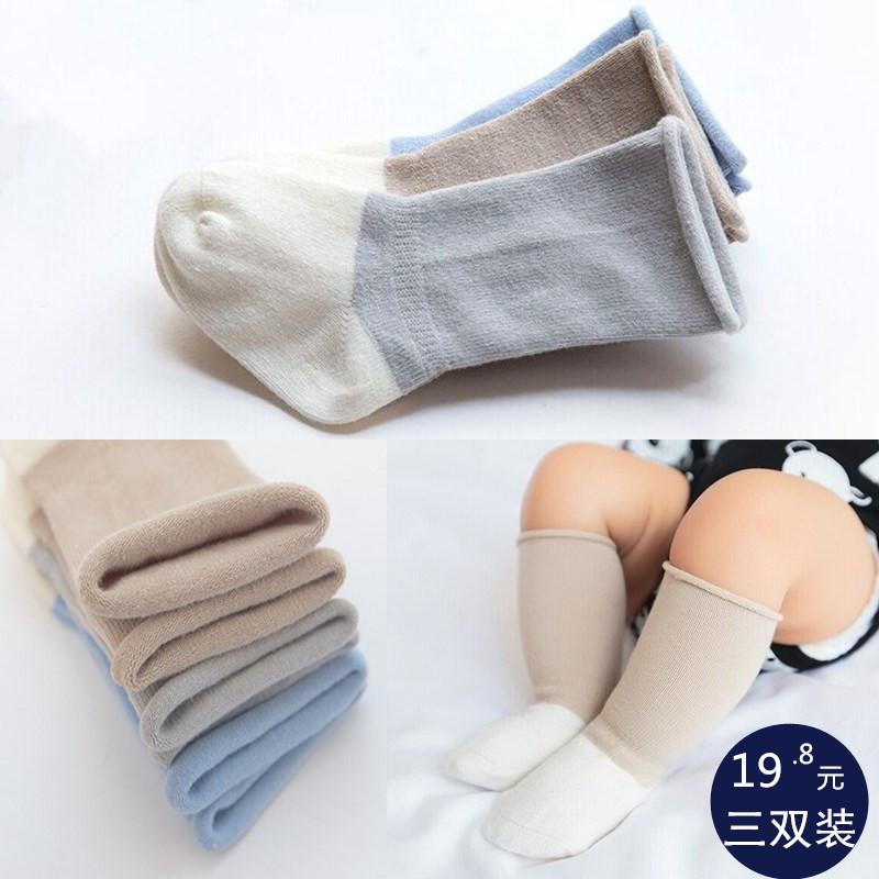 儿童袜子长筒棉袜