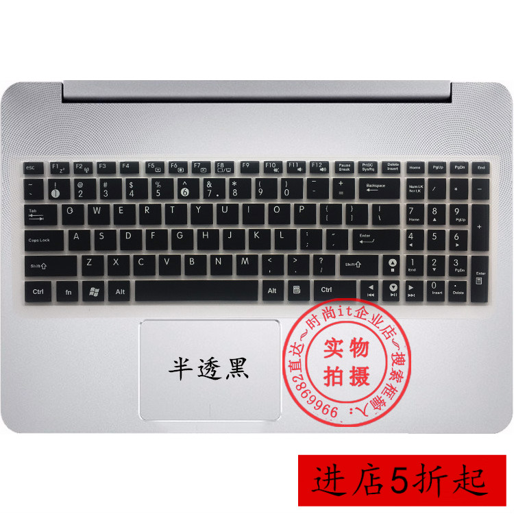 华硕X580B键盘保护贴膜 15.6寸A541U电脑N笔记本BP防尘套NV全覆盖