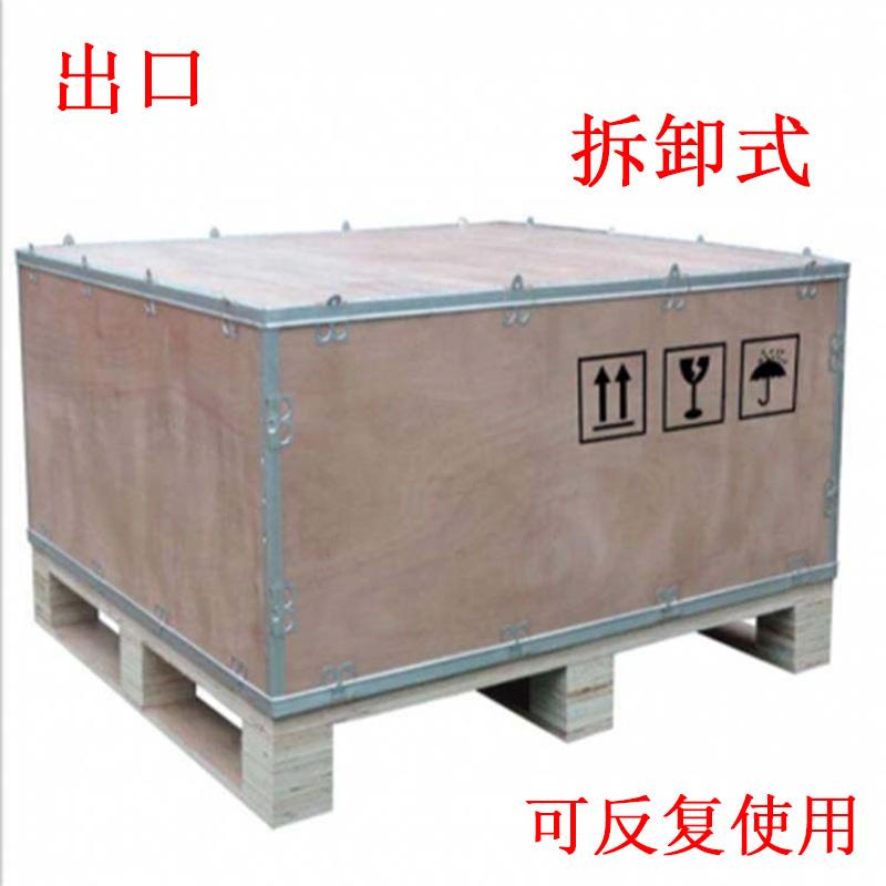 Упаковка / Пленка / Пакеты Артикул 598118209418