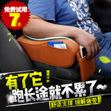 Car Loading Armrest Box Raise Height Universal Memory Foam Central Armrest Box Heighten Cushion Interior