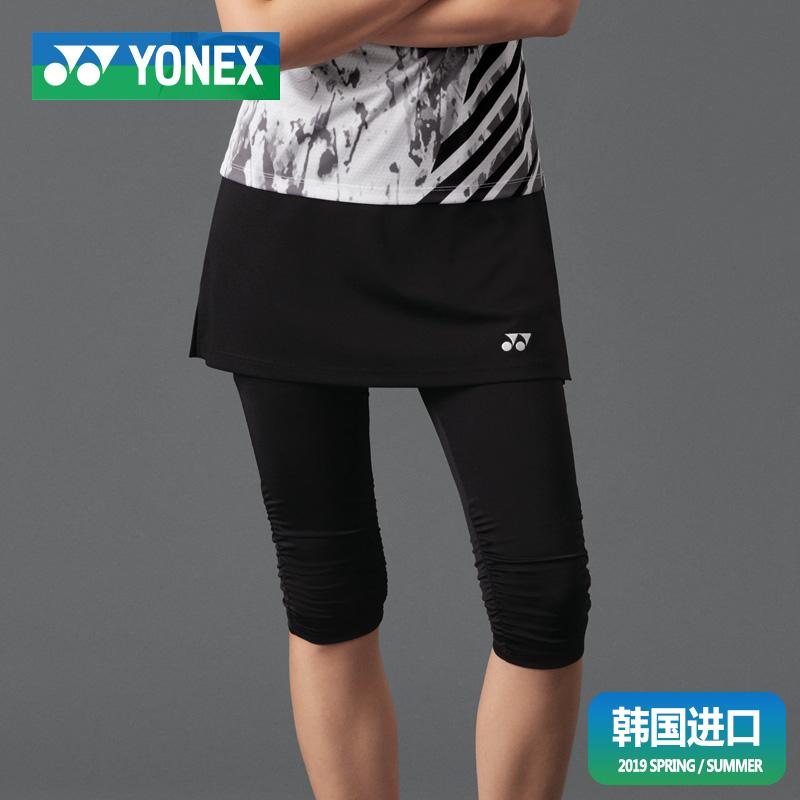尤尼克斯羽毛球服女裤裙套装黑色速干吸湿夏新款弹性修身运动裤