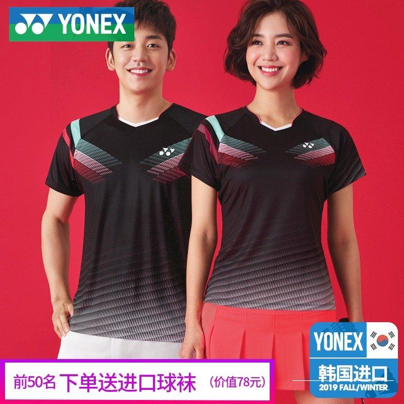尤尼克斯正品羽毛球服男女情侣款套装速干吸汗比赛服19秋冬新款