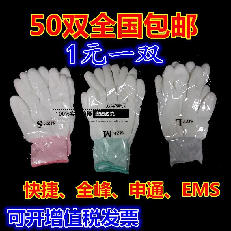 Тканевые перчатки / Резиновые перчатки Артикул 535752867507