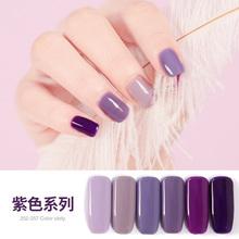 紫色甲油胶薰衣草高贵紫光疗指甲油胶美甲店学生持久30天光疗机照